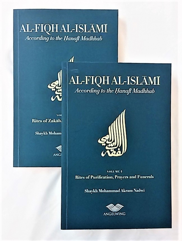Al Fiqh Al Islami: According to the Hanafi Madhab: (Vol 1 + Vol 2)
