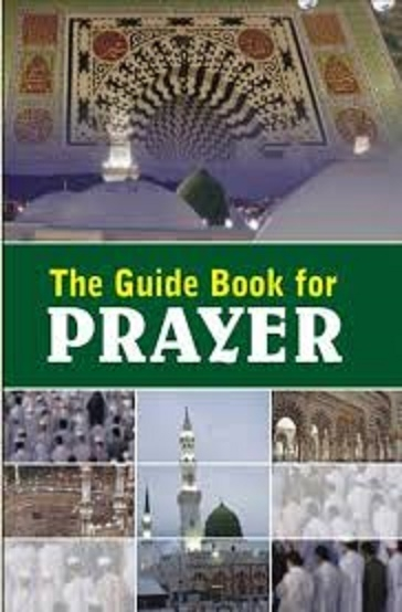 The Guide Book for Prayer (Colour - PB)