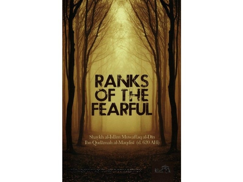 Ranks of the Fearful (Paperback)