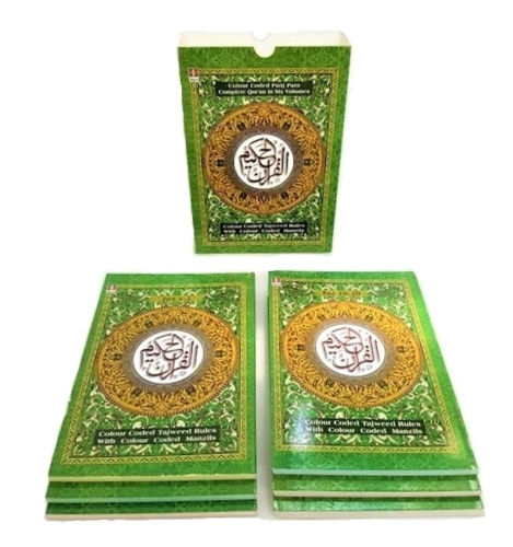 Quran in Six Volumes (Panj Para)-Colour Coded Tajweed Rules with Manzils (Idara)