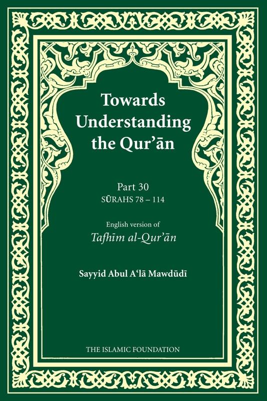 Towards Understanding the Quran: Juz Amma Part 30 PB