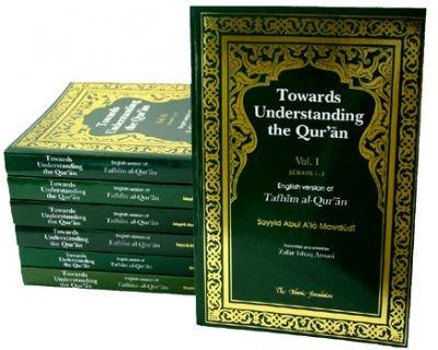 Towards Understanding The Quran 10 Volumes Plus Juzz 30