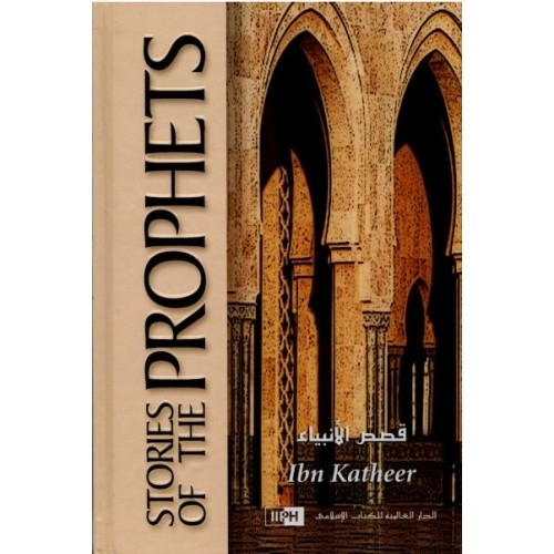 Stories of the Prophets -IIPH
