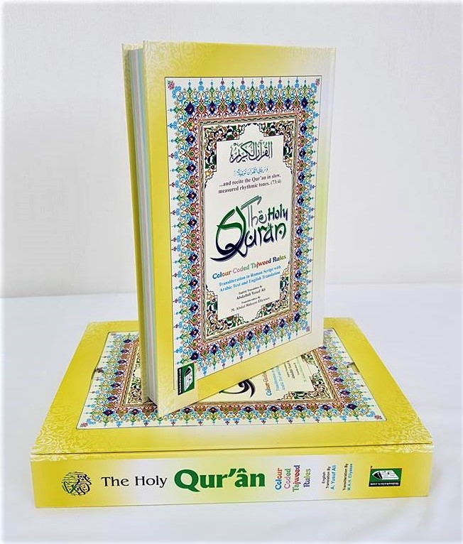 Holy Quran Colour Coded with English Translation & Transliteration (with Box) HB