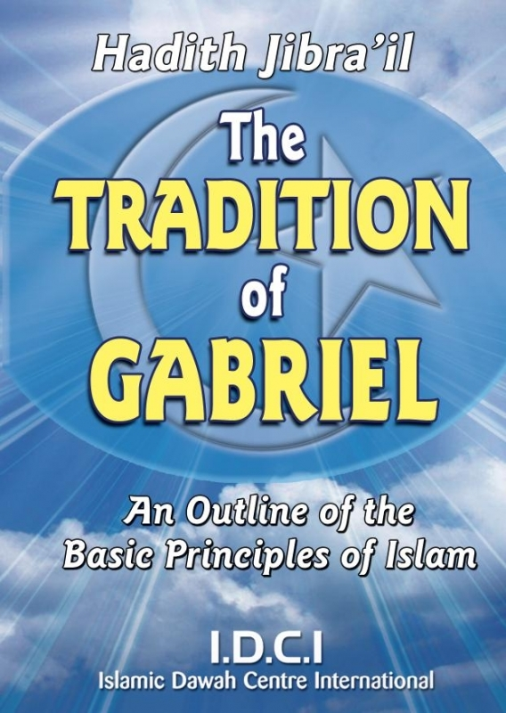 FREE; The Tradition Of Gabriel ( FREE box 200 booklets)