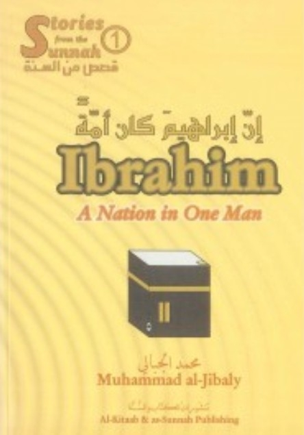 Ibrahim: A Nation in One Man