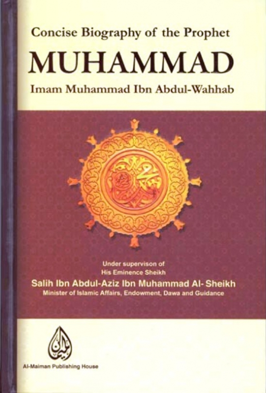 Concise Biography of The Prophet Muhammad (HB)