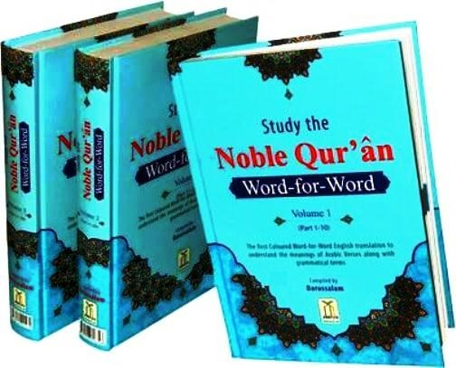 Noble Quran Word for Word (Full Colour 3 Vol. Set)