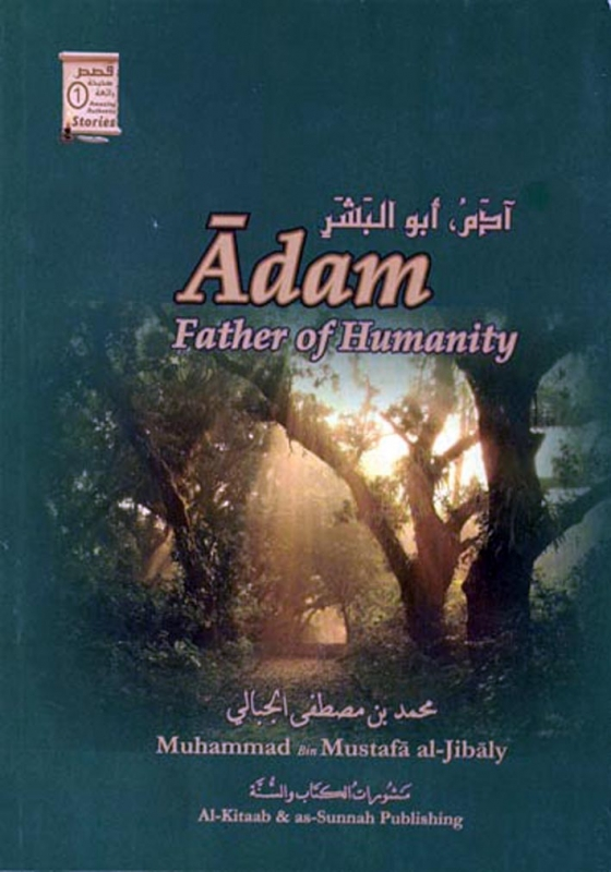 Adam(a.s): Father Of Humanity