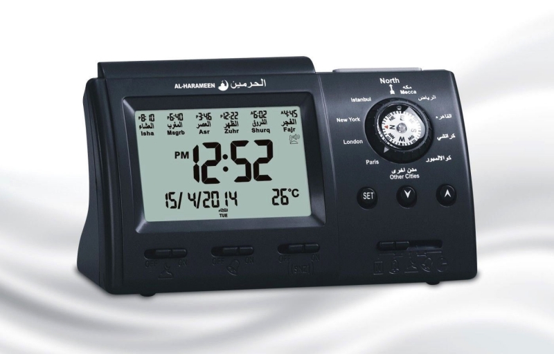 Al Harameen Azan and Alarm Desk/Table Clock - Adhan Call Prayer Salah