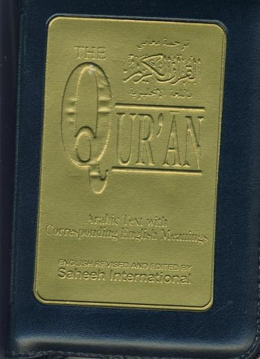 The Qur'an With English Meaning Saheeh Int'l (Med Zip A5)