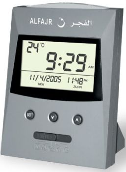 Alfajr Azan And Alarm Clock - Desktop Small