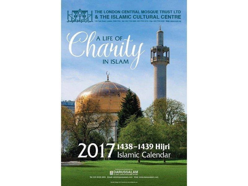 Islamic Calender 2017 for Hijri 1438/1439 - Darussalam