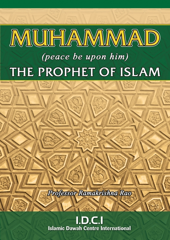 FREE Box of 250 Muhammad the Prophet of Islam