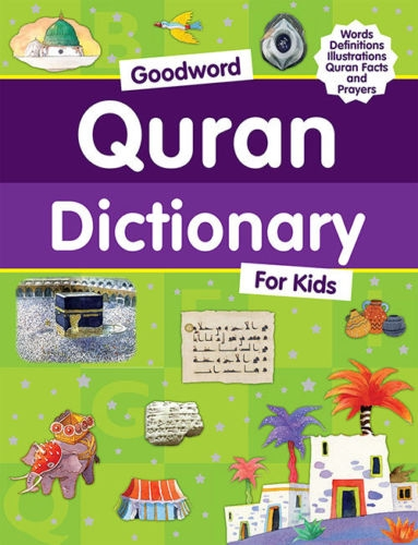 Quran Dictionary For Kids - HB (Muslim Islamic Childrens Books)