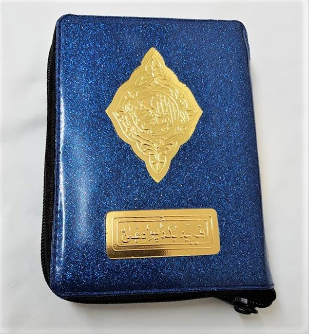 The Holy Quran (Blue Zipped Case) (14x11cm) (No111)