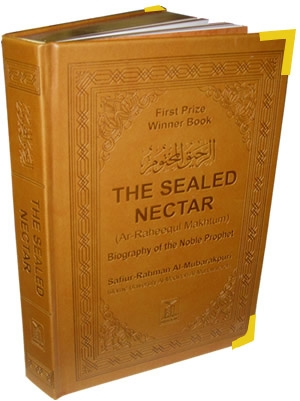 The Sealed Nectar (Ar-Raheequl Makhtum)  (Leather Bound)