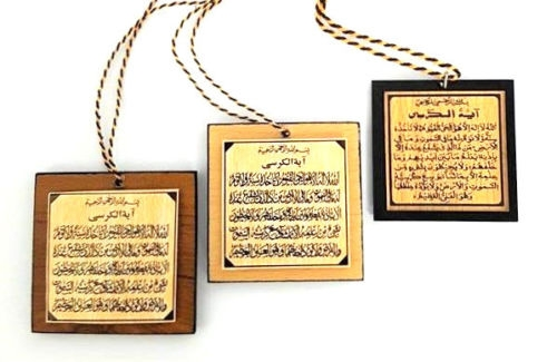 Beautiful Islamic Car Hanger with Ayat ul Qursi & Dua e Safar