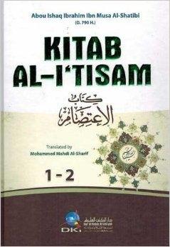 Kitab al Itisam - Mohammed Mahdii Al-Sharif