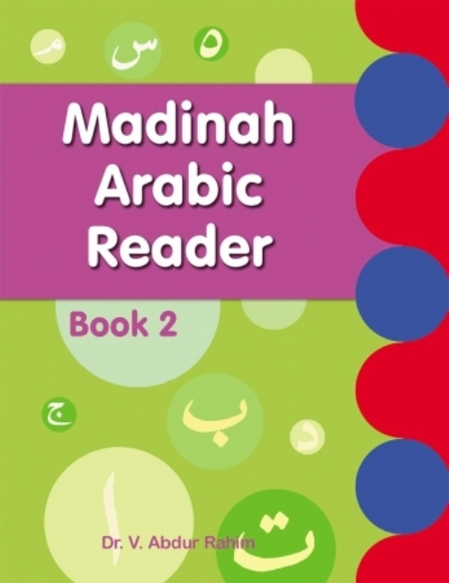 Madinah Arabic Reader - 2