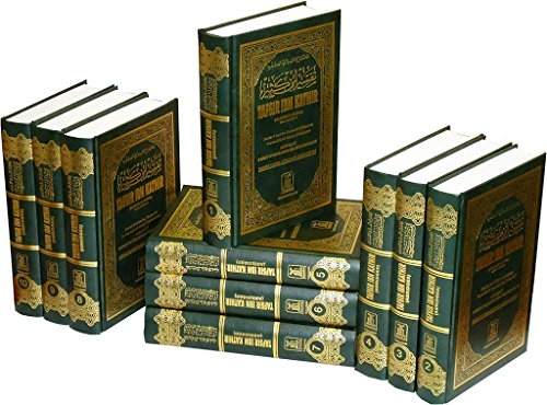Tafsir Ibn Kathir - 10 Volumes (English Translation with Arabic)