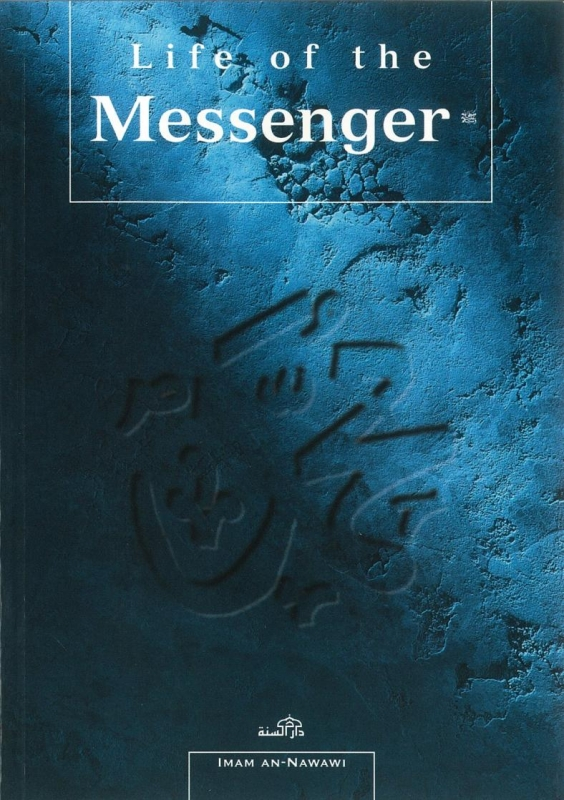 Life of the Messenger (peace be upon him)