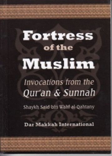 Fortress of the Muslim (Pocket Size - HB)