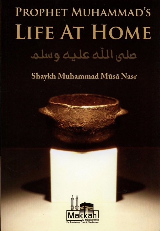 Prophet Muhammad�s Life At Home - Paperback