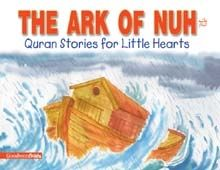 The Ark Of Nuh