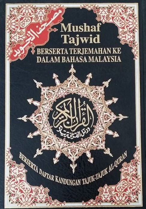 Quran Mushaf Tajweed with Malaysian/Malay Translation - Colour Coded HB
