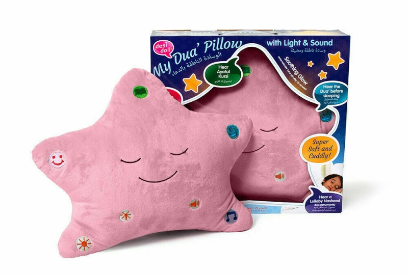 My Dua Pillow - Pink