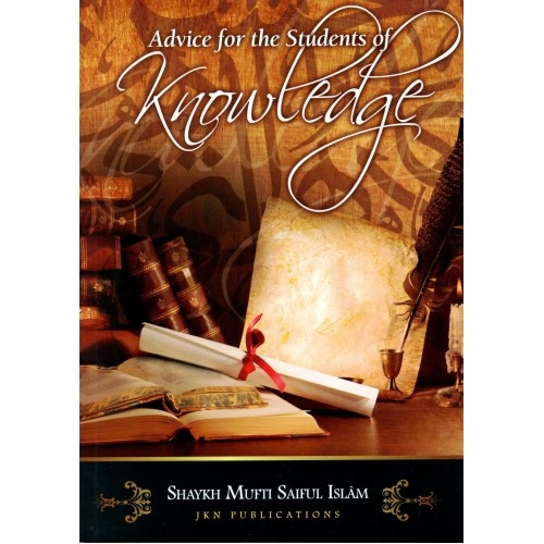 Advice For The Students of Knowledge - Shaykh Mufti Saiful Islam (PB)