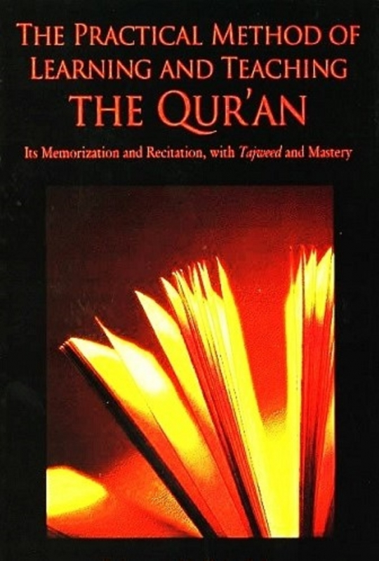 Practical Method of Learning & Teaching The Qur'an (PB - Hafiz - Hifz)