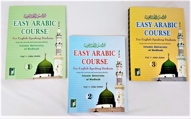 Easy Arabic Course for English Speaking Students - 3 Volume Set (Paperback)