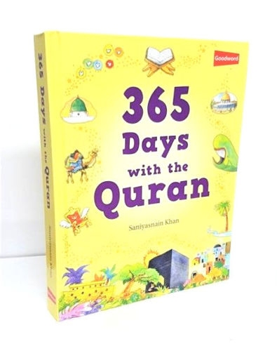 365 Days with the Quran - Goodword (Hardback - Children)