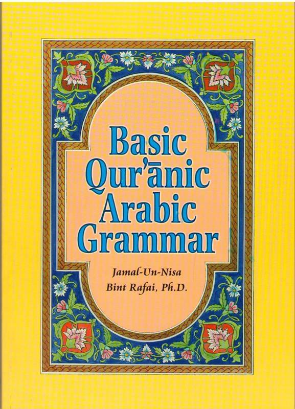 Basic Quranic Arabic Grammar