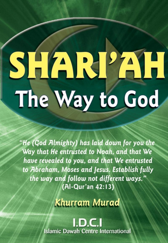Shariah the Way to God