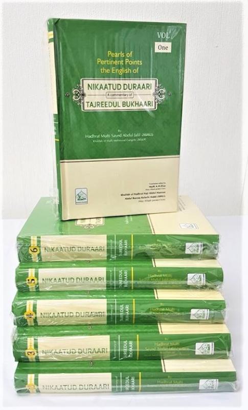 Nikaatud Duraari: Commentary of Tajreedul Bukhari (6 Vols - HB)