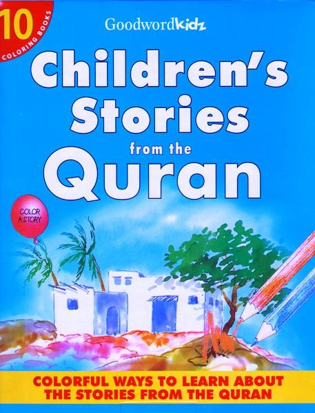 Children's Stories from the Quran (Ten Colouring Books) Box 1