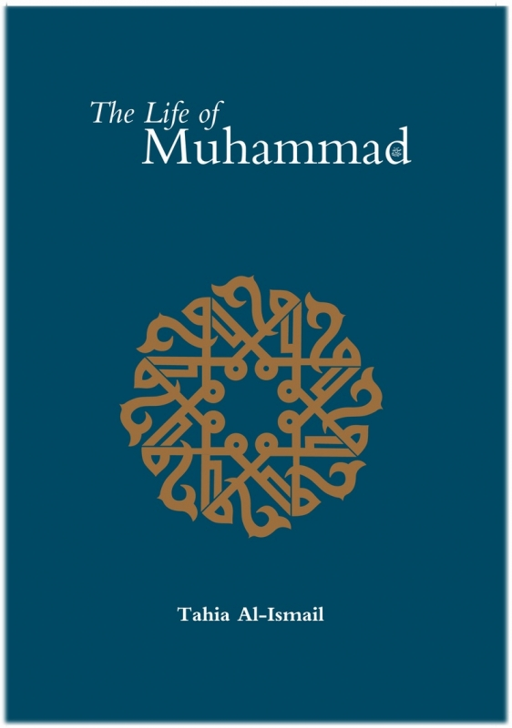 The Life of Muhammad (peace be upon him) (HB)