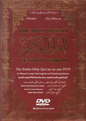 The Holy Qur'an (DVD)