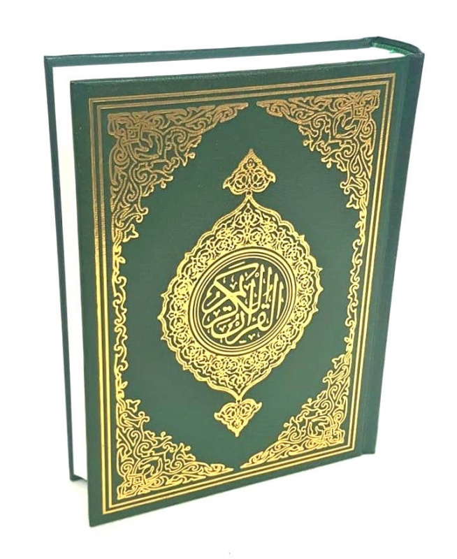 Quran Mushaf Arabic Text Only (13 Lines - A5 - PersianText) (Hardback-QP13)