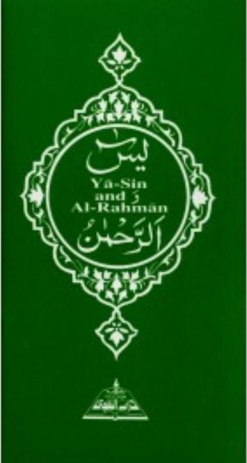 Surah Yasin and Ar Rahman With Translation & Transliteration