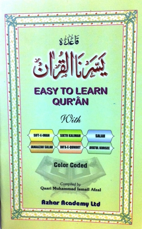 Yassarnal Quran - Easy to Learn the Quran(colour Coded)