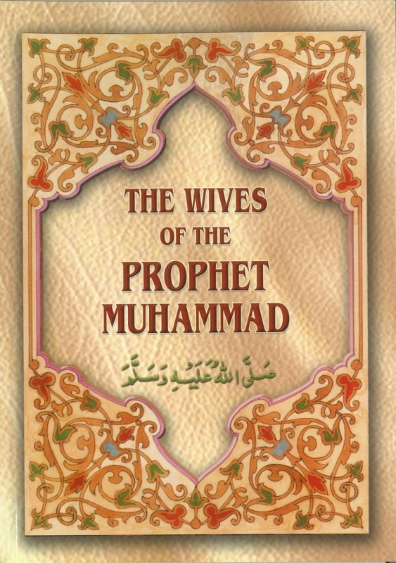 The Wives Of The Prophet Muhammad (PBUH) -Ta Ha