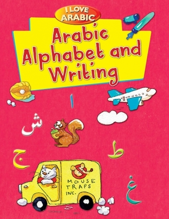 I Love Arabic Alphabet and Writing