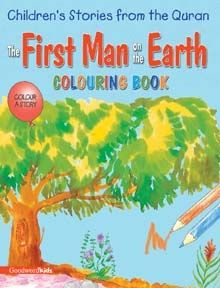 The First Man On The Earth (colouring Book)