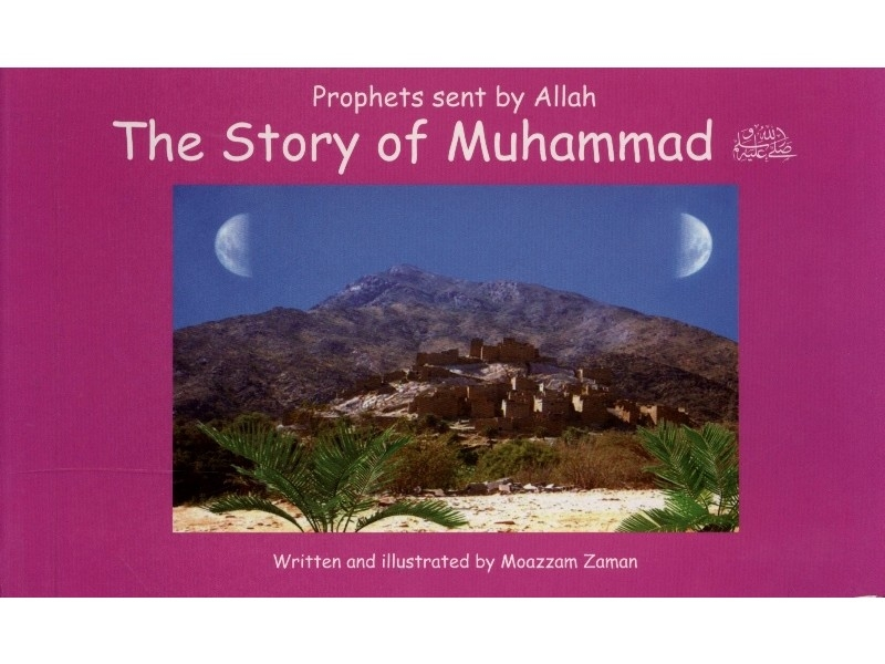 The Story of Muhammad (SAW) (Prophets Sent by Allah Series) (Hardback-Children)