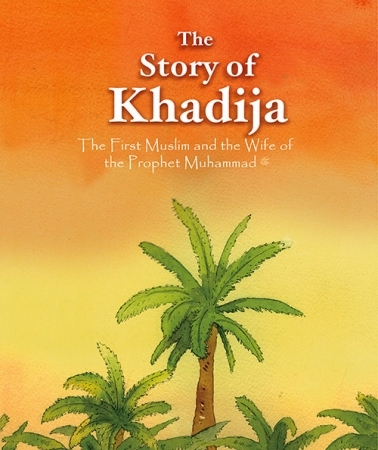 The Story Of Khadija (ra)