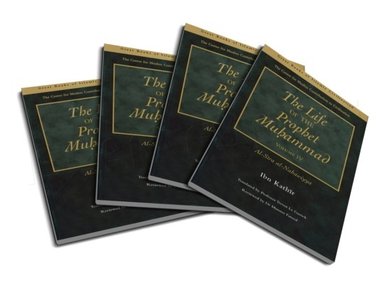 The Life of the Prophet Muhammad (peace be upon him) (4 volumes)